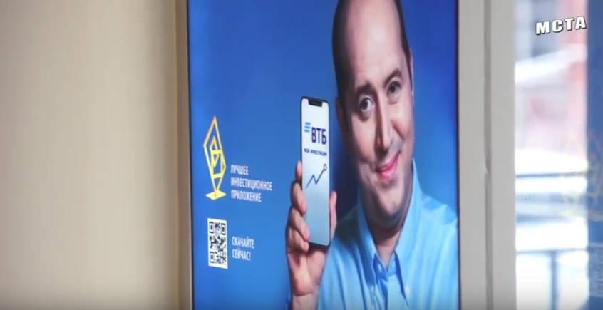 втб рассчитать кредит онлайн калькулятор потребительский 2020