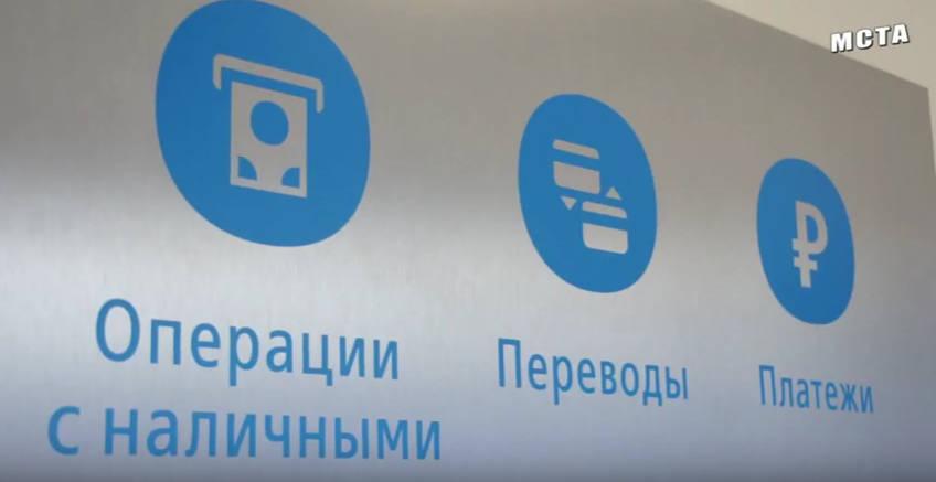 втб онлайн калькулятор потребительский кредит 2020 русский